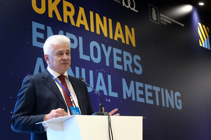 Ukrainian Employers Annual Meeting